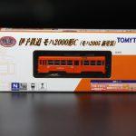 TOMYTEC 鉄コレ 伊予鉄道 モハ2000形C (モハ2005 新塗装)レビュー