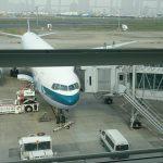 キャセイパシフィック航空 CX543 羽田発 香港行き で香港へ