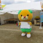 第55回 愛媛マラソン(2017年)  前日編