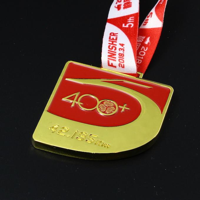 2019 静岡マラソン  激遅ランナーのレースプラン 初参加の人もこれを読めば安心!?