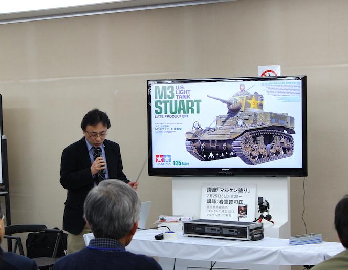 静岡AFVの会 2018