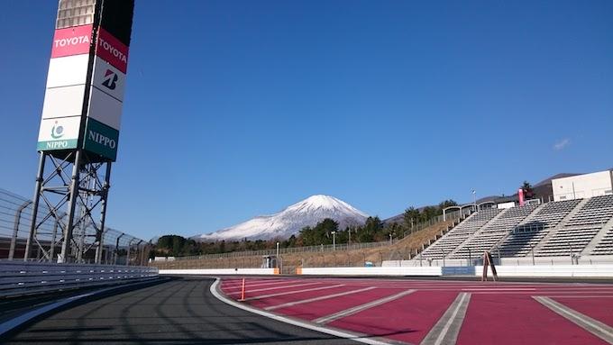 富士マラソンフェスタ